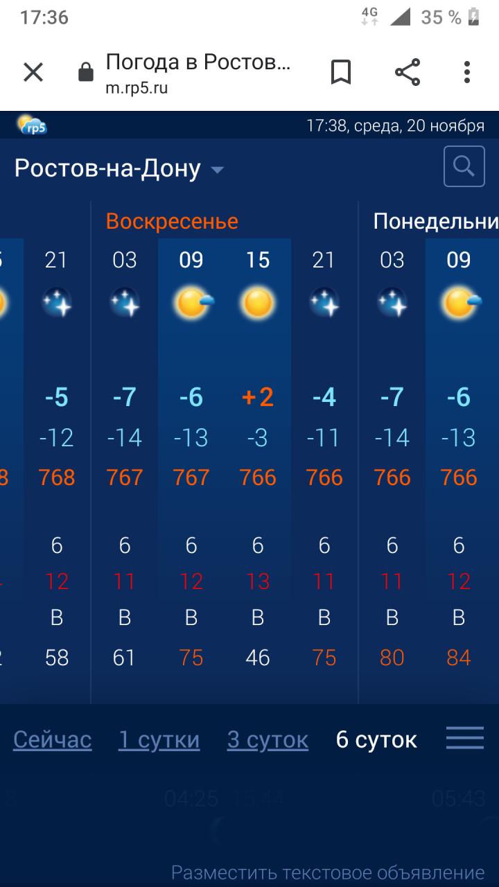 Screenshot_20191120-173631.png
