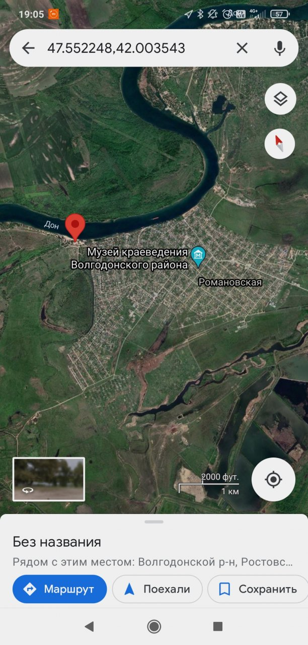 Screenshot_2021-09-16-19-05-59-775_com.google.android.apps.maps.jpg