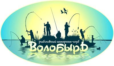 vol_logo.png